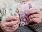 В Раде прозрели: отказ от выплат пенсий на Донбассе незаконен