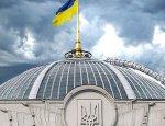 Украинцев лишили работы и заставят за это платить