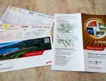 Подарок от властей: «Единый билет» в Крым для всех россиян