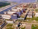 «Энергонезависимость» Киева: о чем проболтался Гройсман на Хмельницкой АЭС