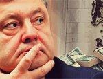 Украина со страхом ожидает окончательного решения Высокого Лондонского суда