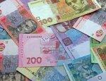 Госдолг Украины почти достиг 2 триллионов гривен