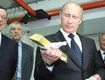 За счёт чего растут международные резервы России?
