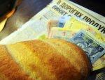 Прогнозы для Украины: Дефолт близко, доллар достигнет 50 гривен