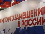 Импортозамещение в России: «Айком» конкурирует с европейцами