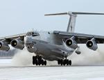 От греха подальше: Пакистан отремонтирует украинские Ил-78 в России