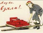 Минэкономики и рост производительности труда: бери больше, неси дальше…