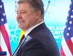 Порошенко назвал «важный» итог визита в США: «Слезаем с российского крюка»