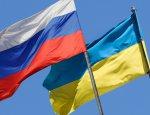 Украина продолжает экономически выгодное сотрудничество с Россией