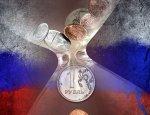 Валютные качели: Сколько будет стоить рубль?