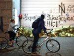 «Херои АТО» закошмарят «москальский» бизнес