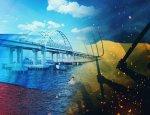 Поздно сжигать мосты: Киев не сможет противостоять стройке века