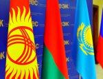 Выйдет ли Армения из состава ЕАЭС?