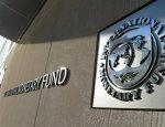 МВФ обязал Киев провести две новые реформы для получения пятого транша