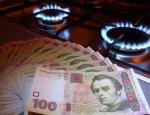 Украина: цена на газ и «конец истории» незалежной