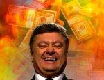 Инвестиции в «сепаров»: Украина вливает миллионы в компании Донбасса