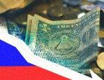 Россию избавят от доллара