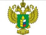 Минсельхоз России совершенствует механизм льготного кредитования