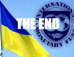 В апрельской повестке дня МВФ Украина отсутствует