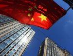 Сможет ли Китай управлять Европой при помощи инвестиций?