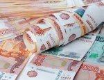 Взятые у «черных банкиров» деньги можно будет не возвращать