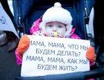 Дети на Украине стали непозволительной роскошью