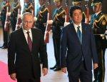 Россия перекинет в Японию энергомост, как в Крым