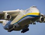 Последний шанс: попытка Киева реанимировать КБ «Антонова»
