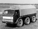 ЗИЛ-132Р – советский супегрузовик многоцелевого назначения