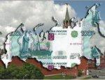 Стало известно, что ждет российскую экономику и к чему нам готовиться