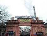 Украина открыла распродажу, первая на очереди - Одесская ТЭЦ