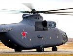 Анатомия монстров. Вертолет Ми-26Т