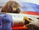Обречены на провал: США и Европа «приструнят» Россию на газовом рынке