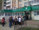 «Дочки» российских банков перестали выплачивать пенсии