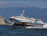 В Крым на «подводных крыльях»: полуостров становится ближе