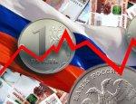 Уничтожить экономику РФ: Украина хочет наполнить Крым фальшивыми рублями