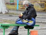 Украинцы в нищете, а чинуши Минюста зарабатывают миллионы гривен в месяц