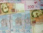Денег нет, но вы смиритесь: в Киеве уничтожили 42 миллиарда гривен