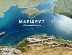 Успеть до санкций: две нитки «Турецкого потока» уложены на мелководье