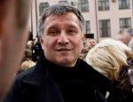 Как Аваков «накрыл» крупных коррупционеров с миллиардами
