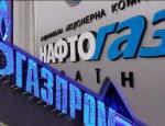 Бравада ушла: Киев ждёт приговора Стокгольмского арбитража