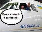На каких условиях Россия разрешила работать украинцам из ГП «Антонова»?