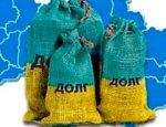 Беднее Сомали: Украина потеряла право голоса в ВОЗ из-за долгов