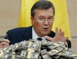 Россия может добиться выплаты Украиной 3 миллиардов долларов