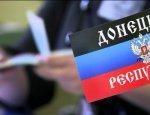 Мы приехали за контрактами: итальянцы наладят производство на Донбассе