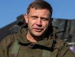 Захарченко заявил о переводе украинских предприятий под внешнее управление
