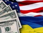 В последний вагон: США будут помогать Украине по-новому