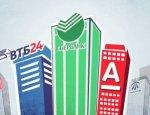 Российские банки попали в украинский капкан