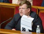 Розенко обвинил лидера РФ в обнищании украинцев