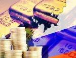 Международные резервы России выросли до $398 млрд